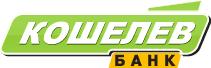 Логотип КОШЕЛЕВ-БАНК